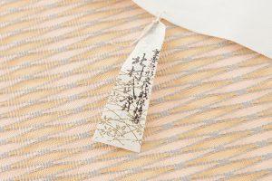 人間国宝 北村武資作 袋帯地 繧繝錦「魚々子縞(ななこじま)」のサブ5画像
