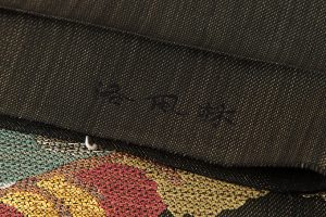 洛風林製 袋帯地のサブ4画像