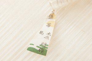 木原 明作 夏名古屋帯地のサブ6画像