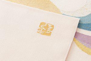 細見華岳作 本爪織八寸名古帯のサブ5画像