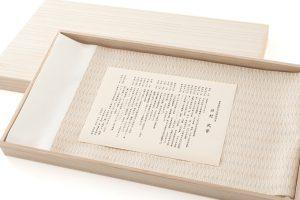 北村武資作 袋帯 繧繝錦「魚々子縞(ななこじま)」のサブ6画像