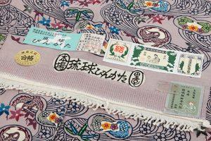 宮城里子作 本場結城紬地・琉球紅型小紋のサブ5画像