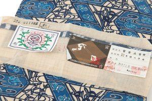 城間栄順作 宮古上布地琉球紅型名古屋帯のサブ5画像