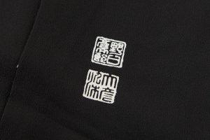 東京染繍大彦製 留袖地のサブ5画像