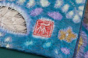 初代久保田一竹作 袋帯「薫風」のサブ5画像