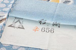 人間国宝 羽田登喜男作 訪問着のサブ8画像