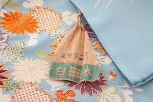 白木染匠製 京友禅訪問着地 「波に束ね草花」のサブ7画像