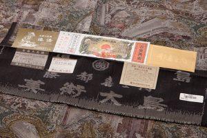 藤絹織物製 美術大島 都喜エ門「ロココ伝説」のサブ6画像