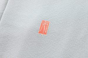 柿本市郎作 本加賀友禅色留袖地「牡丹に梅」のサブ6画像