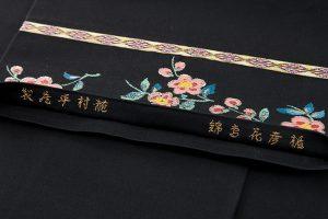 龍村平蔵製 袋帯「楯彦花鳥錦」のサブ5画像