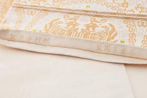 龍村平蔵製 袋帯「正倉吉鳳文」のサブ4画像