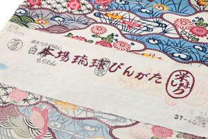 城間栄順作 琉球紅型 小紋着尺のサブ3画像