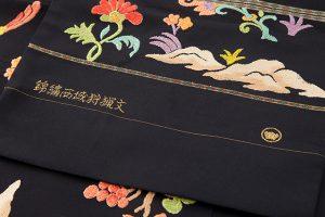 北尾織物匠製 手織袋帯地のサブ4画像