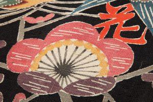 柚木沙弥朗作 紬名古屋帯のサブ2画像