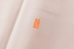 柿本市郎作 本加賀友禅色留袖のサブ5画像