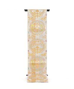 龍村平蔵製 袋帯「円文百虎文」のメイン画像