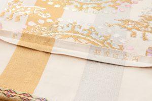 龍村平蔵製 袋帯「円文百虎文」のサブ3画像