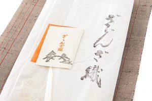 ざざんざ織 着尺のサブ5画像