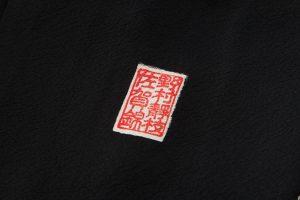 野村静江作 留袖のサブ4画像