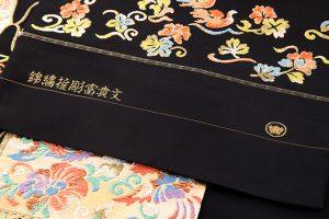 北尾織物匠製 手織袋帯地のサブ5画像