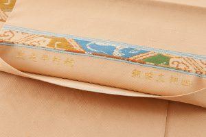 龍村平蔵製 袋帯「四神文祷錦」のサブ4画像