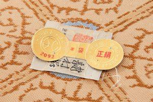 龍村平蔵製 袋帯「四神文祷錦」のサブ5画像