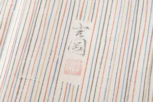 吉岡幸雄作 紬着物のサブ4画像
