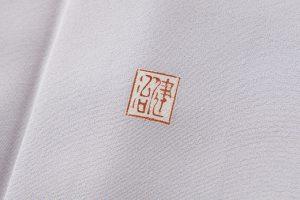 毎田健治作 本加賀友禅色留袖のサブ5画像