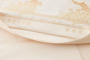 龍村平蔵製 袋帯「荒磯錦」のサブ4画像