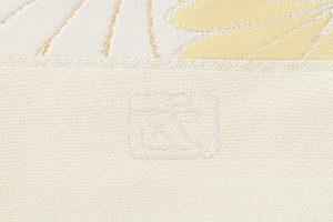 北村武資作 袋帯「煌彩錦」のサブ3画像