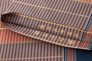 龍村平蔵摸 袋帯「名物青木間道」のサブ4画像