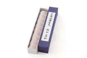 秋山眞和作 貝紫花織綾の手紬 着尺のサブ5画像