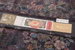 藤絹織物製 美術大島付下げ 都喜エ門のサブ6画像