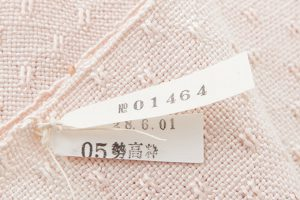 甲木恵都子作 名古屋帯地のサブ5画像