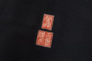 百貫華峰作 本加賀友禅留袖のサブ4画像