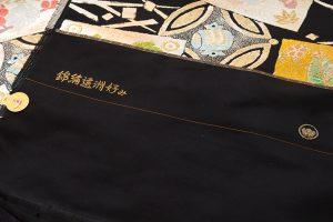 北尾織物匠製 袋帯地のサブ4画像