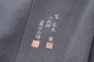 藍田正雄作 江戸小紋のサブ4画像