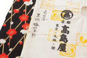 川島織物製 名古屋帯のサブ4画像
