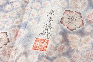 京屋林蔵製 本場結城紬地訪問着のサブ5画像