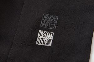 東京染繍大彦製 留袖のサブ5画像