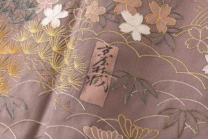 京屋林蔵製 刺繍訪問着のサブ6画像