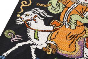 龍村平蔵製 袋帯「人形手錦」のサブ3画像