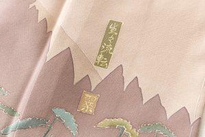 西尾翠峰作 本加賀友禅訪問着のサブ6画像