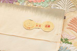 山口織物製 袋帯のサブ3画像