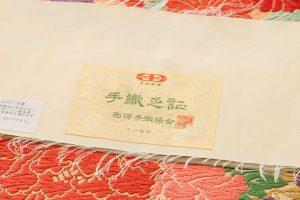 山口織物製 袋帯のサブ4画像