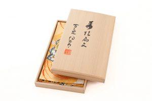 山口伊太郎製 袋帯のサブ4画像