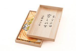 山口伊太郎製 袋帯のサブ5画像