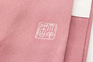 染繍工芸大羊居製 色留袖のサブ6画像