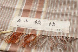 林郁作 紬着物のサブ6画像