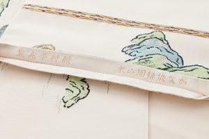 龍村平蔵製 袋帯「加賀染楼閣山水」のサブ4画像